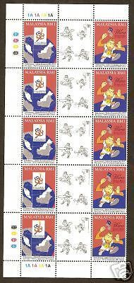 Malaysia 1994 Commonwealth Games Rugby Cricket Hockey Netball Gutter Strip Mnh