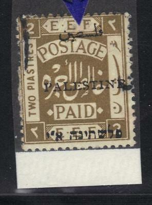 PALESTINE 1920 VAR 2pi JERUSALEM SETTING I FALASSIN ERROR S FOR T IN ARABIC BALE