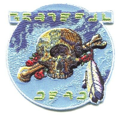 GRATEFUL DEAD cyclops skull EMBROIDERED IRON-ON PATCH - **FREE SHIPPING** p1801