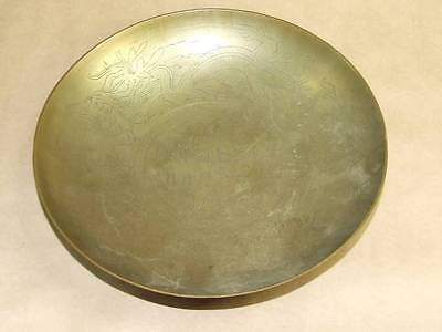 Vintage Solid Brass 8 inch Across Bowl Etched Dragon Made in CHINA