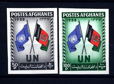 AFGHANISTAN - 1958 - Bandiere delle Nazioni Unite ed Afghanistan