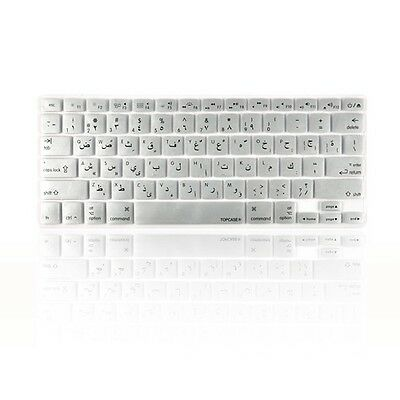 """Arabic / English SILVER Silicone Keyboard Cover  for Macbook Pro 13"""" 15"""" 17"""""""