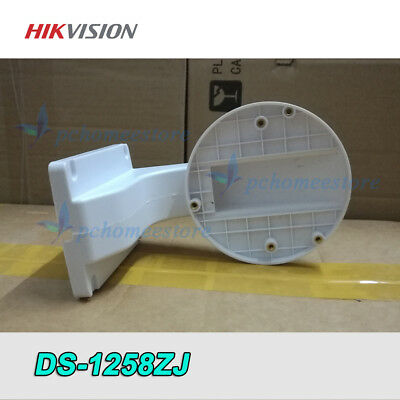 Hikvision DS-1258ZJ Indoor Bracket Wall Mount For IP Dome Camera DS-2CD2132F-IWS