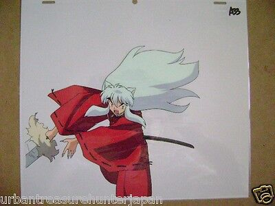 Inuyasha Rumiko Takahashi Anime Production Cel 3