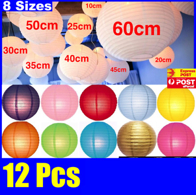 Choose Your Own Combination White Paper Lanterns Home Decoration Party Wedding