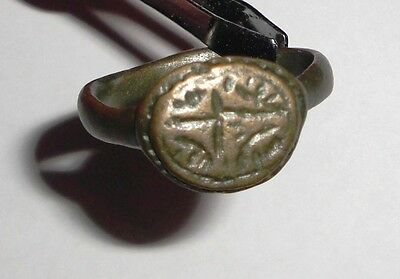 Ancient Byzantine Empire, 8th - 10th c. AD. Bronze Ring