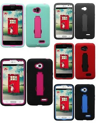 LG Optimus L70 IMPACT HYBRID Kick Stand METRO CELL PHONE CASE COVER Accessory