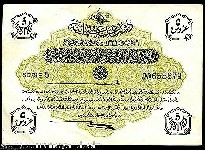 Turkey 5 Piastre P87 1916-1917 Ottoman Empire Rare Turkish Currency Money Note
