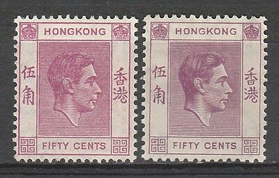 Hong Kong 1938 Kgvi 50C 2 Different Shades