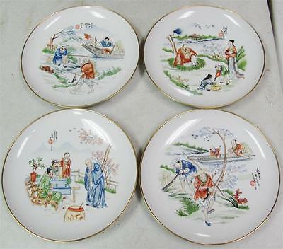 "4 Different Chinese Pattern Hutschenreuther 10"" plates"
