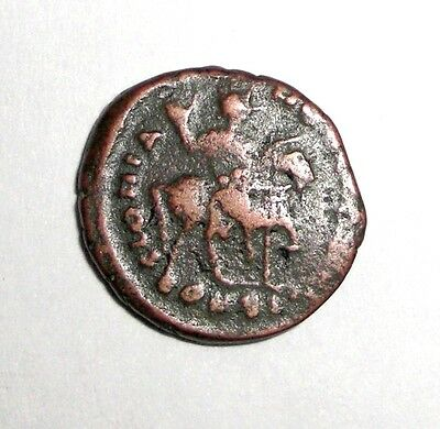 Ancient Roman Empire, 1st - 3rd c. AD. Bronze Coin, Horserider
