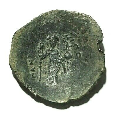 Ancient Byzantine Empire, Manuel I. 1143-1180 AD, Constantinople. Cup coin