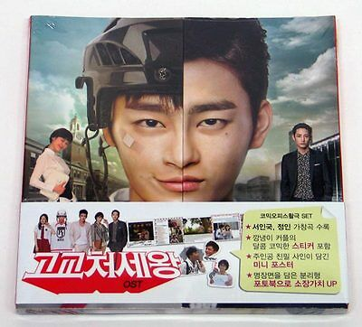 High School King of Savvy OST (tvN TV Drama) CD Transfixion Seo In Guk JungIn