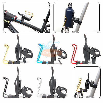 Adjustable Aluminum Water Bottle Holder + Mount Rack For Bike Bicycle Cycling
