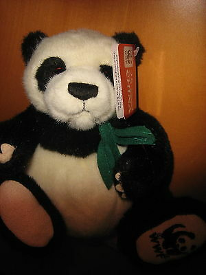 COLLECTIBLE Stuffed Giant Panda celebrating WWF 25 years in CHINA by GUND