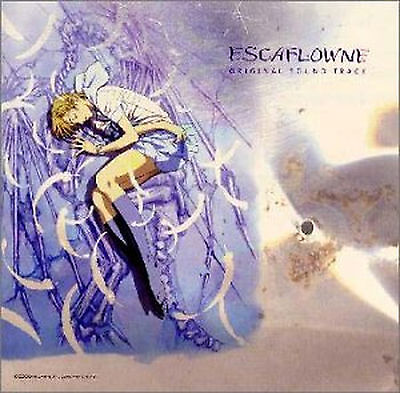 The Vision of Escaflowne anime manga soundtruck CD 2