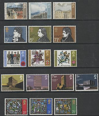 GB 1971 complete commemorative sets of stamps unmounted mint 5 sets