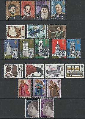 GB 1972 complete commemorative sets of stamps unmounted mint 6 sets