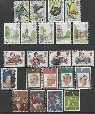 GB 1980 complete commemorative sets of stamps unmounted mint 9 sets