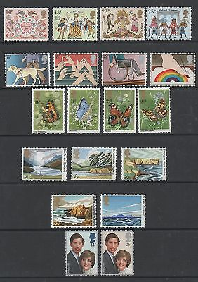 GB 1981 complete commemorative sets of stamps unmounted mint 8 sets