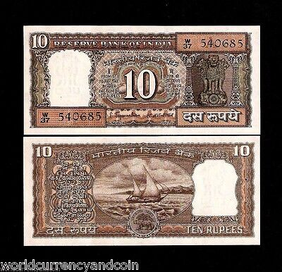 INDIA 10 RUPEES P60a 1970 BOAT UNC SIGN SJ INDIAN CURRENCY WORLD MONEY BILL NOTE