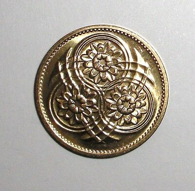 Guyana 5 cents, Stylized Lotus Flower coin