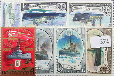 RUSSIA 20 large ships. Mint. (374)