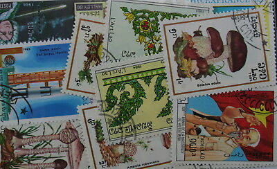 Laos,  25 stamps, all different (249)