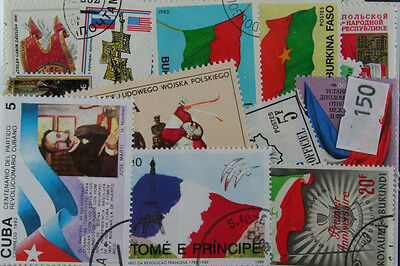 50 Flags stamps in packet  (150)