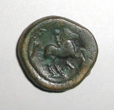 Ancient Greek, Kings of Macedon, Philip II. 359 - 336 BC. Apollo, Youth on Horse