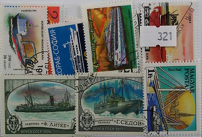 Ships. 25 stamps, all different. (321)