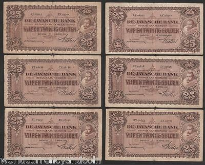Netherlands Indies Indonesia 25 Gulden P71 1930 Canal Currency Money Bill 1 Note
