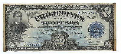 """Old Philippine Two Peso Currency Note Overprinted """" Victory """" on back"""