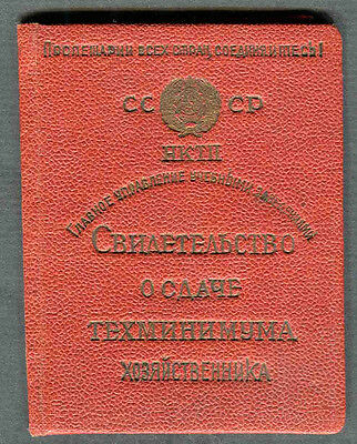 USSR Russia 1935 Coal trust Director ID. Genuine document with real photo.