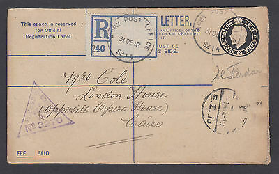 Great Britain H&G I-C1a used 1918 Registered envelope Suez-Cairo, Egypt, Army PO