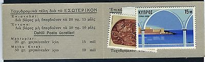 Cyprus Complete Unexploded Booklet With 4 Stamps As Shown (4)