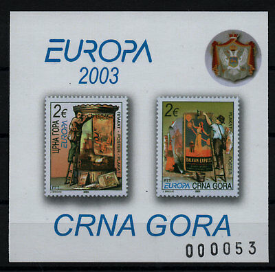 509 Montenegro 2003 Europa Poster Block, private issued MNH