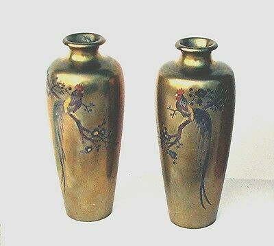 Pair Japanese Mixed Metal Bronze Vases w/ Inlaid Mirror Image Roosters
