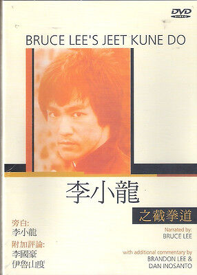 Bruce Lee's Jeet Kune Do DVD Kung Fu NEW Bruce Lee Martial Arts Documentary