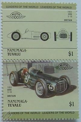1953 BRM V-16 (V16) Car Stamps (Leaders of the World / Auto 100)