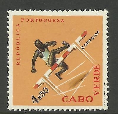 CAPE VERDE 1962 SPORTS ATHLETICS HURDLES SINGLE Value MINT NEVER HINGED