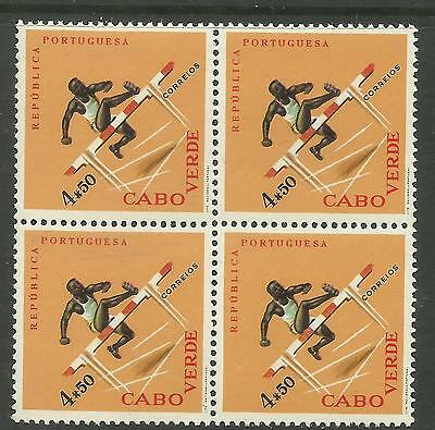 CAPE VERDE 1962 SPORTS ATHLETICS HURDLES BLOCK of 4 Stamps MINT NEVER HINGED
