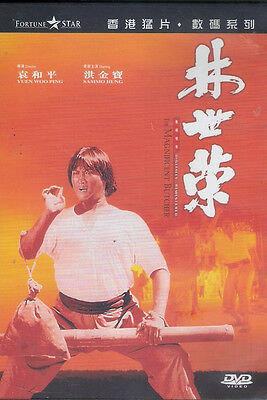 The Magnificent Butcher DVD Sammo Hung Yuen Woo Ping NEW Eng Sub Remastered