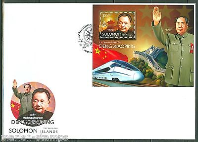 SOLOMON ISLANDS 2014 110th ANNIVERSARY OF DENG XIAOPING TRAIN  S/S  FDC