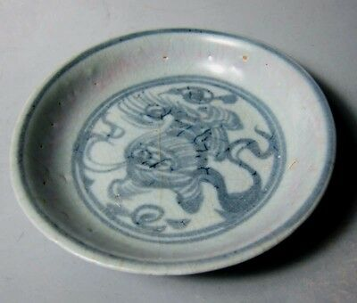 Ming Hongzhi blue and white plate (lion A )