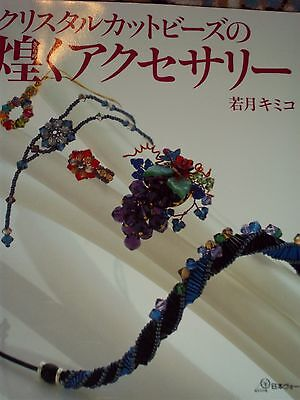 Tezukuritown Beads Jewelry Japanese Beads Accessories Book 71 pages