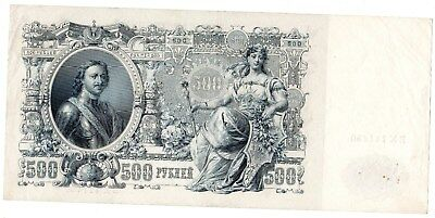 Russie RUSSIA IMPERIAL Billet 500 ROUBLE 1912 P14 TSARS PIERRE LEGRAND SPLENDIDE