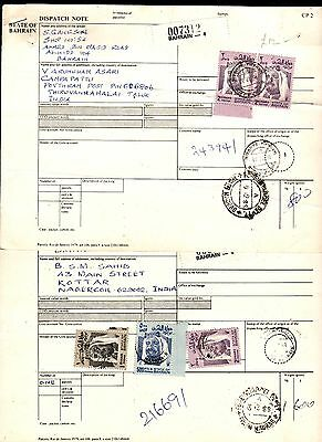 Bahrain used stamps sheikh defs on 4 parcel post dispatch notes