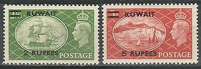 Kuwait 1950 Kgvi Pictorial 2/6 And 5/-
