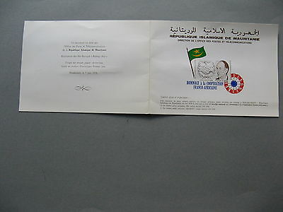 MAURITANIA, folder with 2x FDC1978, Giscard d'Estaing, France